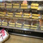 サッポロ珈琲館 - 料理写真:コーヒ豆