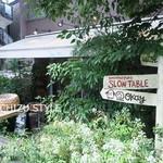 中目黒グリル SLOW TABLE -