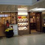 カリーカリー - Curry Curry(新大阪駅):駅ビル2F食堂街に連なる店構え