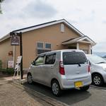Trattoria & Pizza Banzo - 糸島市南風台の「Trattoria & Pizza Banzo」さん。