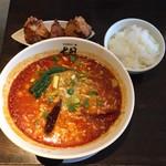 担担麺 胡 - マーラー担担麺+Dセット  ¥800+¥250