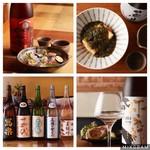 日本酒バル 凪