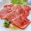 和牛焼肉たから - 料理写真:ロース(840円)