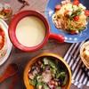 Cheese Fondue Lunch ◆贅沢チーズフォンデュランチ◆