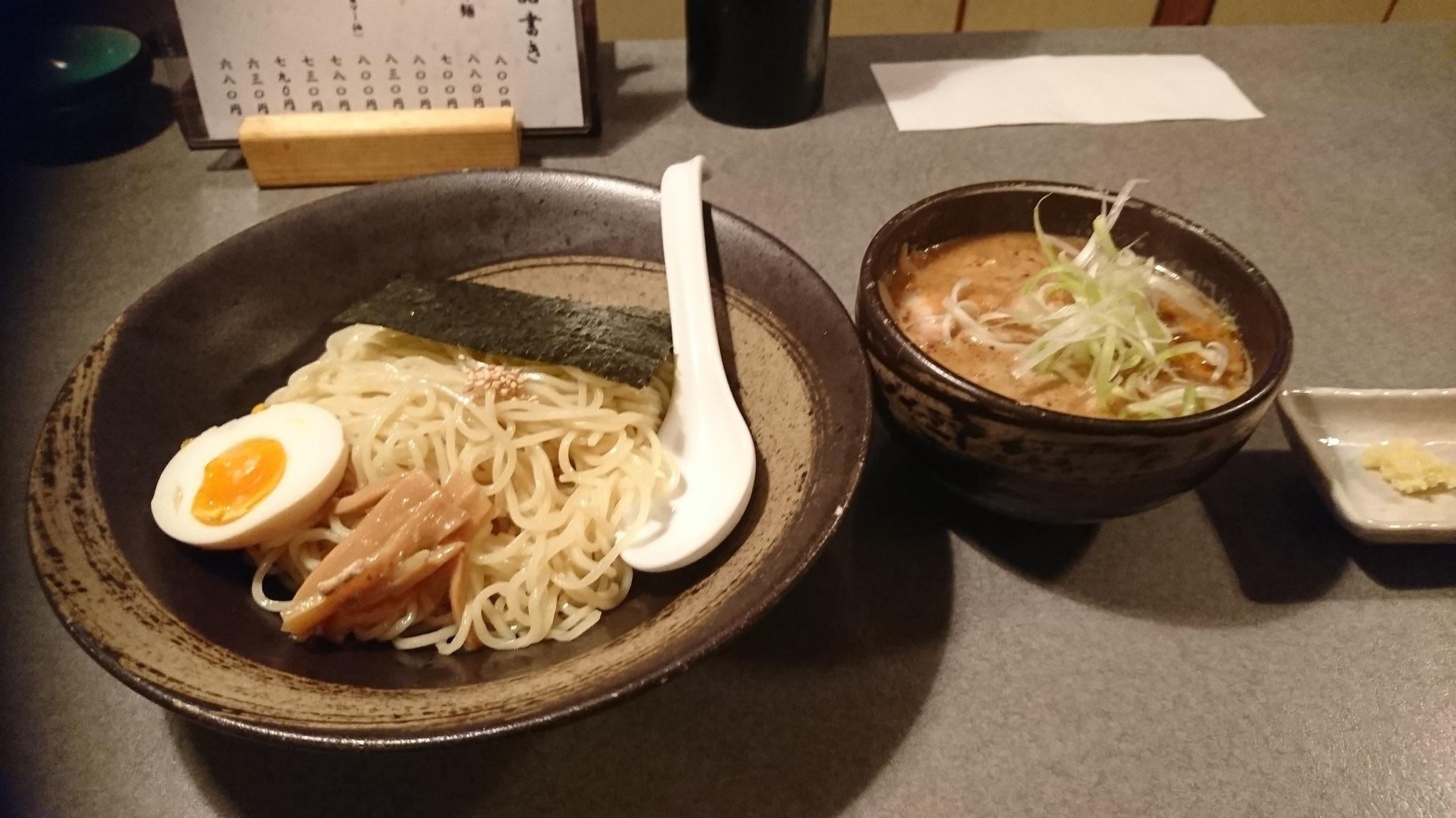 麺屋 花琵 name=