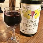 立飲みワイン酒場 瓶(ボトル) - 梅酒赤ワイン(500円)
