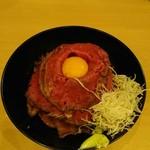 the肉丼の店 - ローストビーフ丼(大盛)