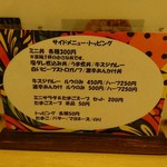 the肉丼の店 - メニュー