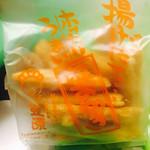 73110437 - 塩おかき(小) ¥370税抜
