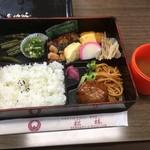 松林 - 料理写真:しょっぱめ、甘め 盛りだくさん弁当