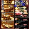 魚こう鮨 - メニュー写真:店頭ポスター