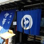 伊藤商店 - 入口