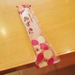 柏屋 - 柏屋のアイスキャンディー(あずき)…税込129円