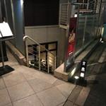 73115544 - 階段の下が店舗