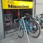 カフェ ミナミッソ -
