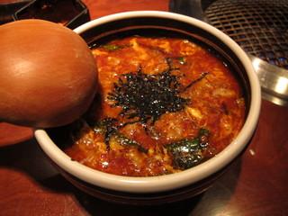赤坂 みすじ - 赤スープ