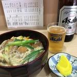 あづま - カツ丼600円+瓶ビール550円
