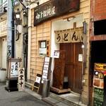 73124047 - 江戸っ子だったら床屋と間違えそうな店名。