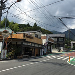 清水屋みやげ店 - 山の景色