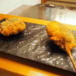 串揚げと和食 323 -