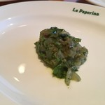 ラ・パペリーナ - イノコヅチで和えた鰺
