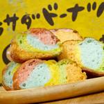 マラサダドーナツのお店 - レインボーマラサダ250円