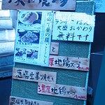 宮崎県日南市 塚田農場 - この看板に脳内妄想が広がりまして・・・