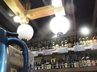 宮崎県日南市 塚田農場 田町店