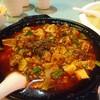 陈麻婆豆腐 - 料理写真: