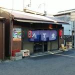 八丁堂 - 田原本駅から役所方面