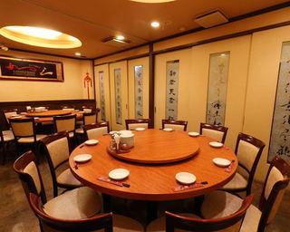福満園 - 30人座れるの部屋