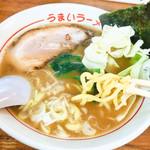 73137118 - うまいラーメン(ハーフ)麺