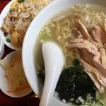 Saimien - 「お得麺飯セット」6番の鶏肉細切りタン麺+半チャーハンセット850円税込