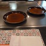 紅花別館 - 取り皿