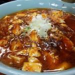 千里飯店 - 麻辣マーボー麺 \900