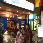 エル・チャテオ - 店舗入口(看板と店の雰囲気が変わった)