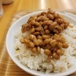 美噌元 - そぼろ納豆と五穀米