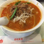 赤坂飯店 - 担々麺