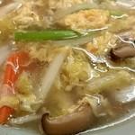 18番 - 玉子スープ!