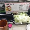 七福神 - 料理写真:キャベツ