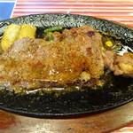 レストラン ワールド - サーロインステーキ