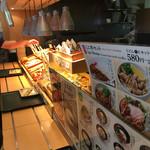 はなまるうどん - 天ぷら食べたくなっちゃうよね〜