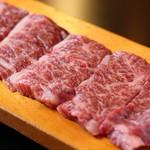 焼肉 龍 - 上ハラミ ¥1480