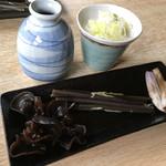 そば切り源四郎 - 山菜と漬物