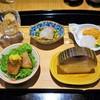 馳走 とし藤 - 料理写真:八寸