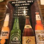 73149674 - アルコールはこちらのビール4種