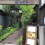 ぼんぐう・kurobuTa -