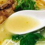 麺劇場 玄瑛  - 黄色みがかった乳白色スープ!