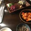 神戸焼肉 樹々