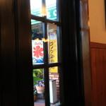 コメダ珈琲店 - そろそろかき氷も終わりかな